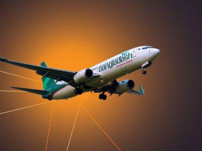AL REEM_FLIGHT IMAGE (18)
